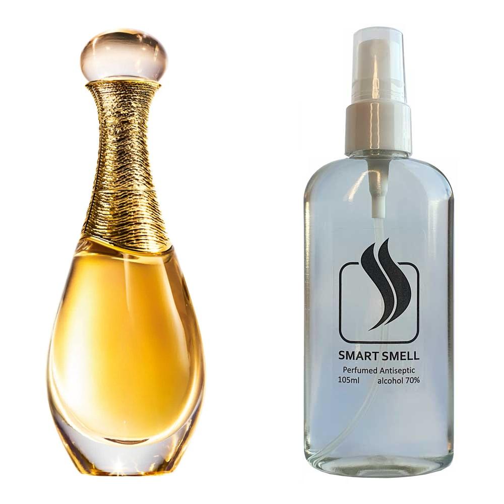 Антисептик с парфюмом 105 мл с аналогом Christian Dior, J'Adore (Кристиан Диор, Ж Адор)