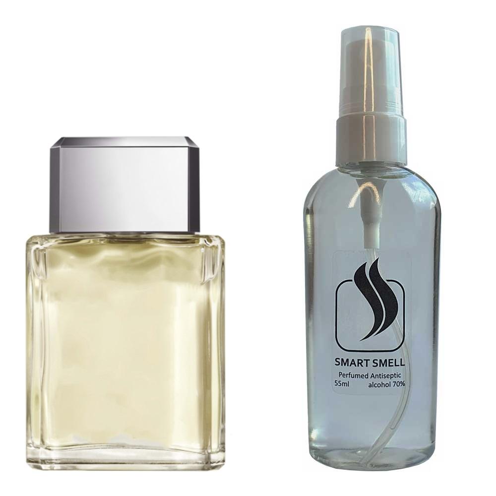 Антисептик с парфюмом 55 мл с аналогом Chanel, Egoiste Platinum (Шанель, Эгоист Платинум)