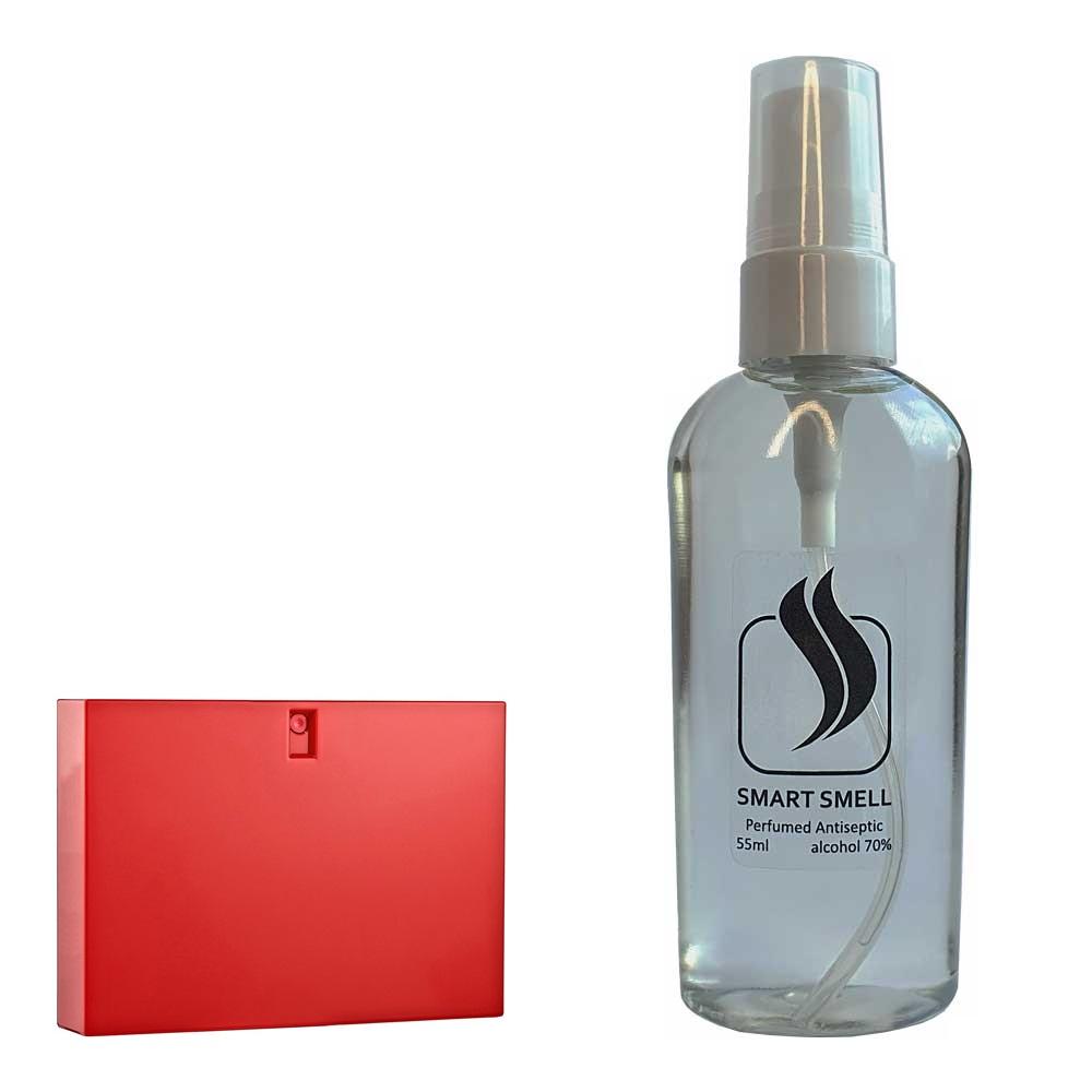 Антисептик с парфюмом 55 мл с аналогом Gucci, Gucci Rush (Гуччи, Гуччи Раш)