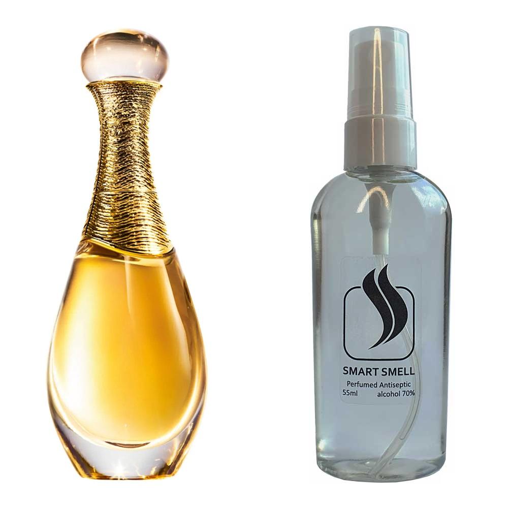 Антисептик с парфюмом 55 мл с аналогом Christian Dior, J'Adore (Кристиан Диор, Ж Адор)