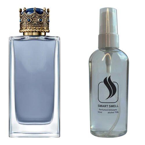 Антисептик с парфюмом 55 мл с аналогом Dolce&Gabbana, K by Dolce&Gabbana