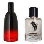 Духи 50 мл с аналогом Christian Dior, Fahrenheit Absolute (Кристиан Диор, Фарингейт Абсолют)